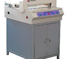 Máy cắt giấy BinMaxx - HD QZ450