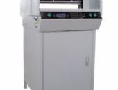 Máy cắt giấy CB-450Z3